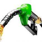 Petrol became cheaper by Rs 5 per liter