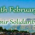 Kashmir Day: Pak Army releases special song
