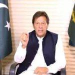 Prime Minister Imran Khan established Corona Relief Fund