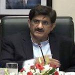 Karachi CM sindh Mehdi shah sister in law died in Karachi
