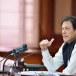 islamabad PM imran khan announces major relief package for the people