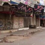 KARACHI: Business leaders have announced a protest movement to open markets and industrial centers from tomorrow