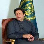 Prime Minister's House, Islamabad: Prime Minister Imran Khan fulfilling his promise
