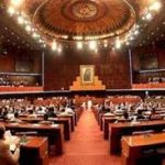 PDM meetings passed a resolution violating articles of the constitution