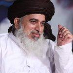 Khadim Hussain Rizvi, head of Tehreek-e-Labeek-e-Pakistan, has passed away.