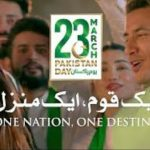 Rawalpindi: ISPR on the occasion of Pakistan Day released a new national anthem One is One Nation and One Destination.
