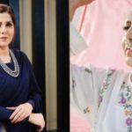 Leading Pakistani showbiz playwright Asma Nabil has passed away.