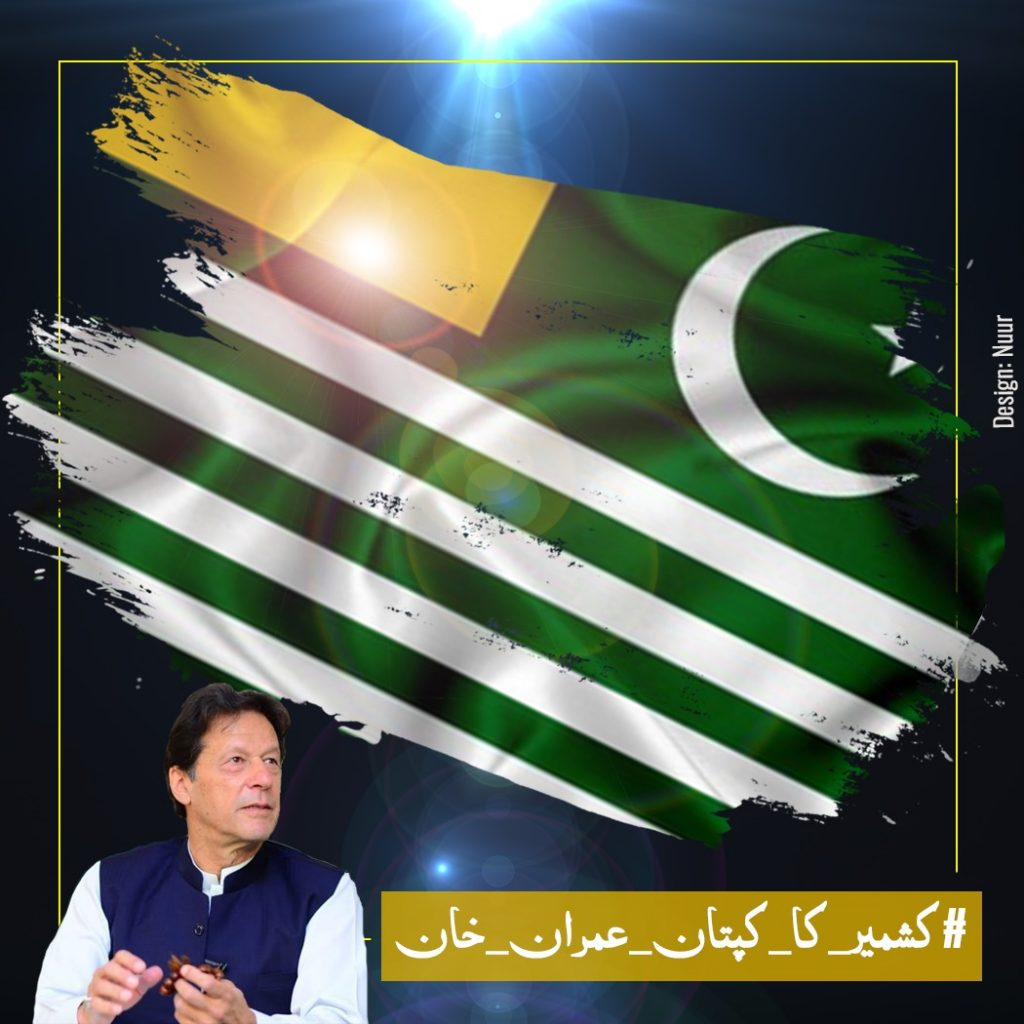 AJK: Unofficial results of Azad Kashmir elections