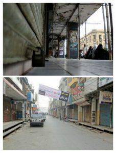 Karachi Lockdown across Sindh Including Till 8 August