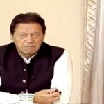 ISLAMABAD PM Imran Khan rejected the complete lockdown.