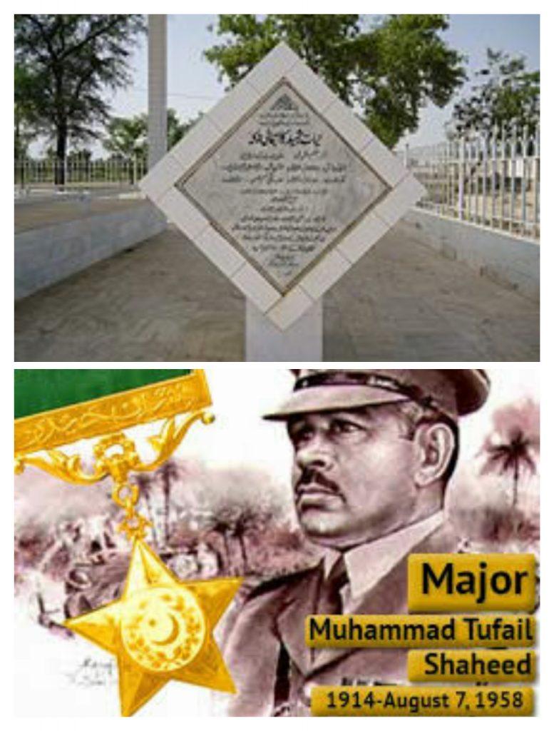 Major Tufail Muhammad Shaheed (1914-7 August 1958)