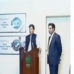 With the help of Islamabad technology, elections can be made transparent, Prime Minister.