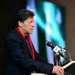 ISLAMABAD: The Prime Minister has directed to introduce a system of punishment in the education system at the national level.