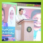 ISLAMABAD: Prime Minister Imran Khan has launched a school and charity scheme for deserving families in the country under the Ehsas program.