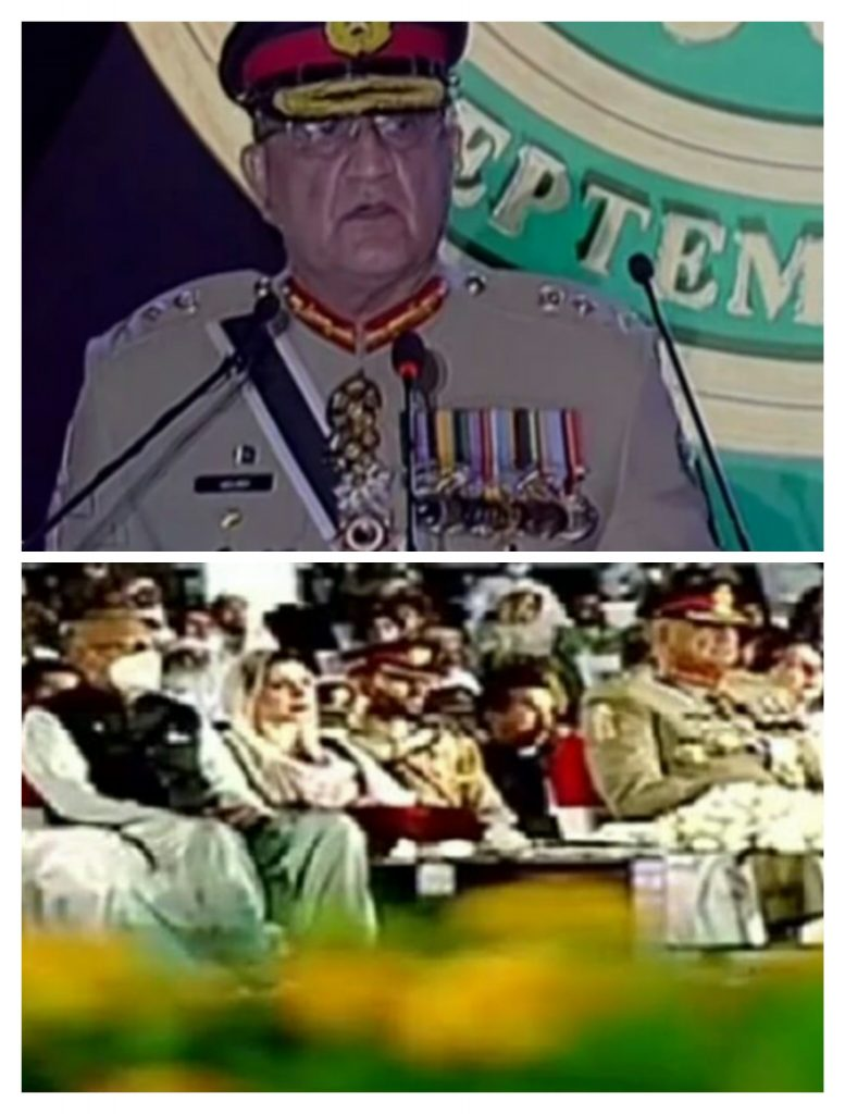 Rawalpindi: Chief of Army Staff is ready to pay any price for the defense of the homeland.